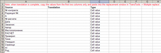 Screenshot: Generated translation table